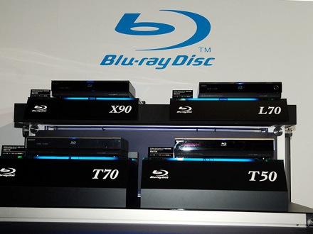 blu-ray decoder